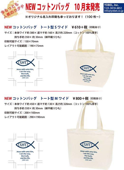 2014_bag_01