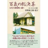 20061003_hyoshi