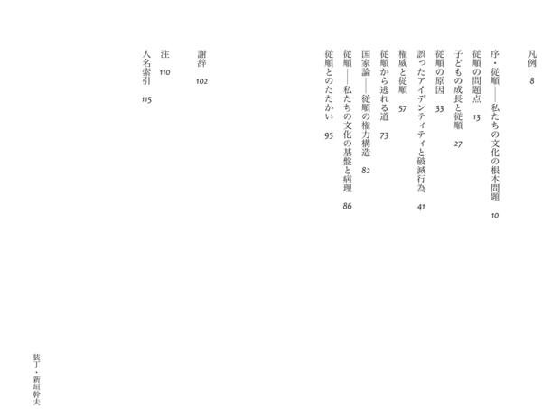 20161024_03