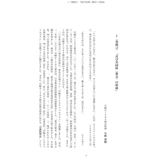 kawasaki03