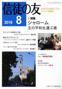 20180711_01