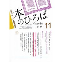 20201013_03