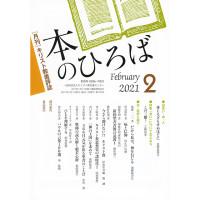 20210118_06