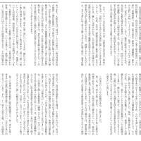 20210325_01 copy