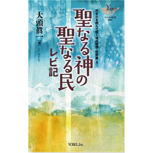 book2021062501